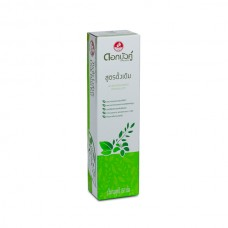 Toothpaste -Twin Lotus Original - 150ml